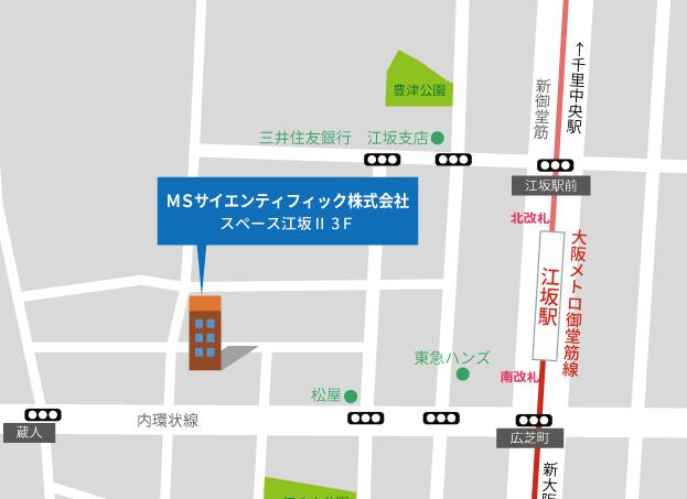 大阪オフィスへのマップ