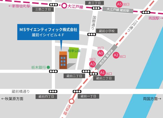 本社へのマップ